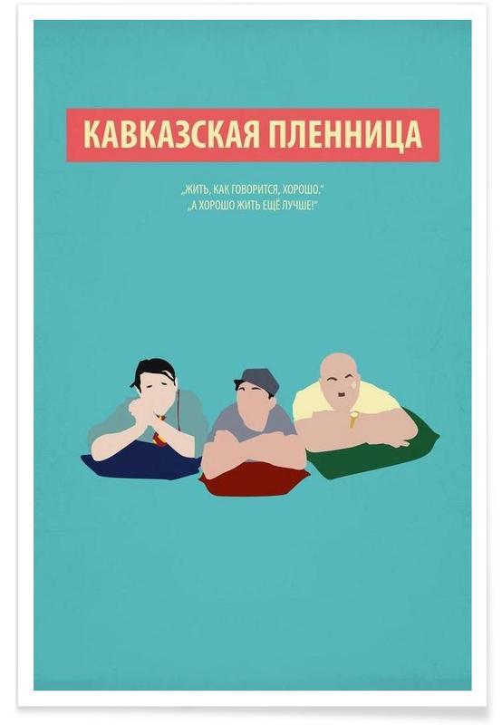 Entführung im Kaukasus Poster