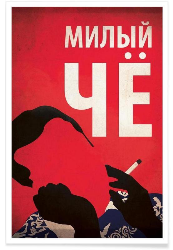 Afonia II Poster