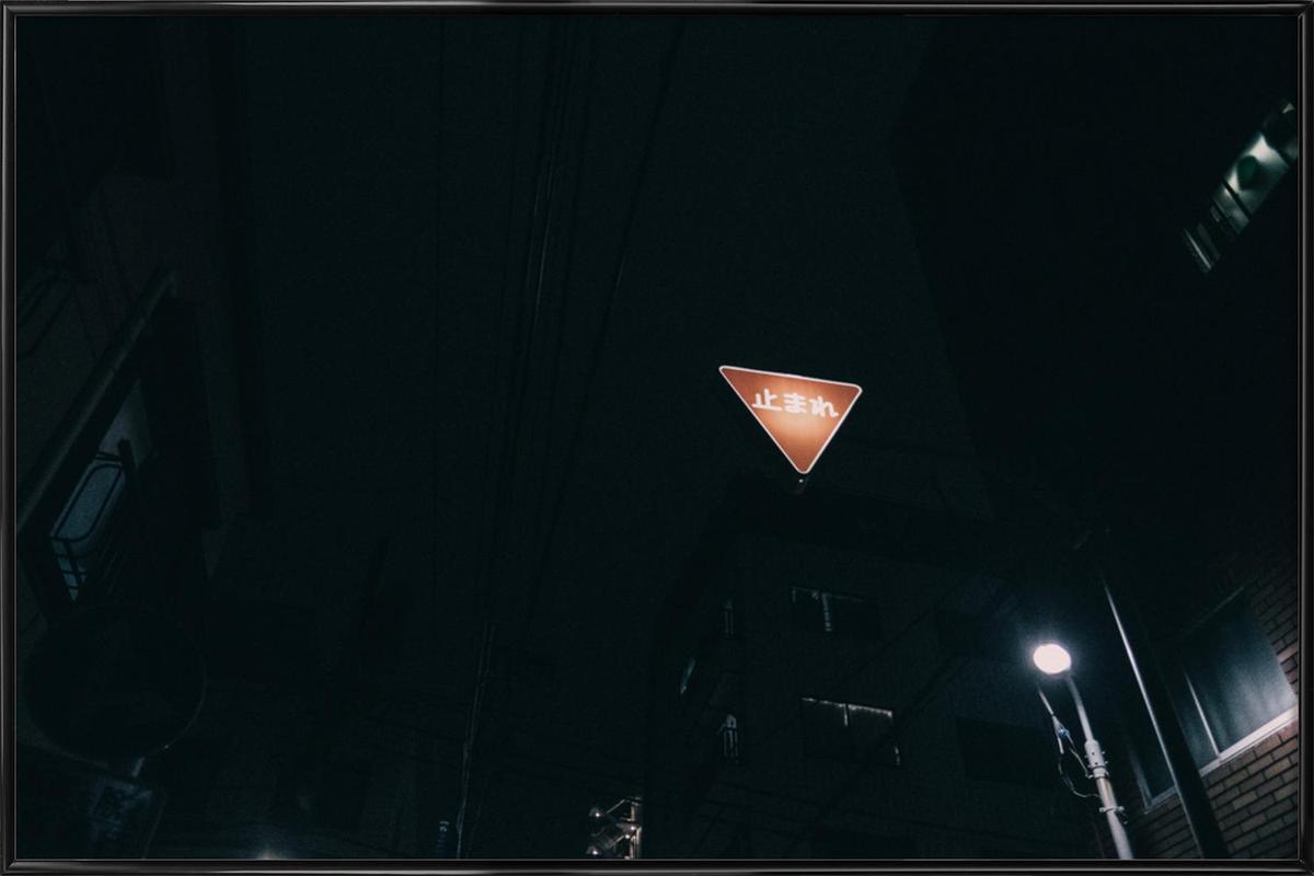 Tokio Nights Framed Poster