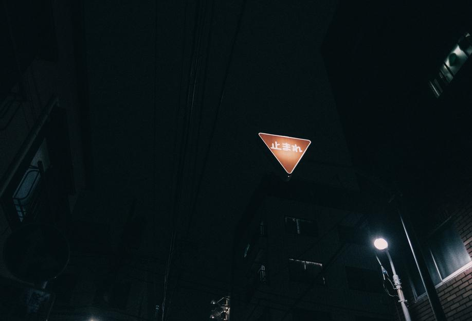 Tokio Nights -Acrylglasbild