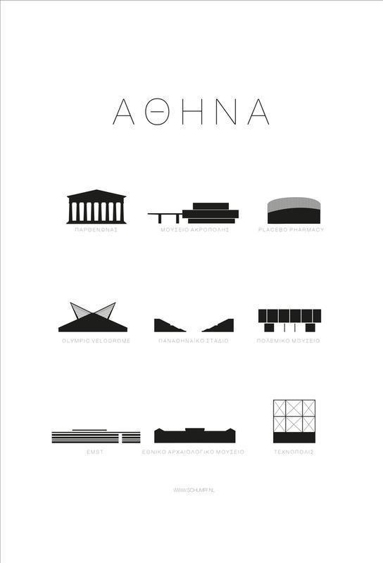 Athene Aluminium Print