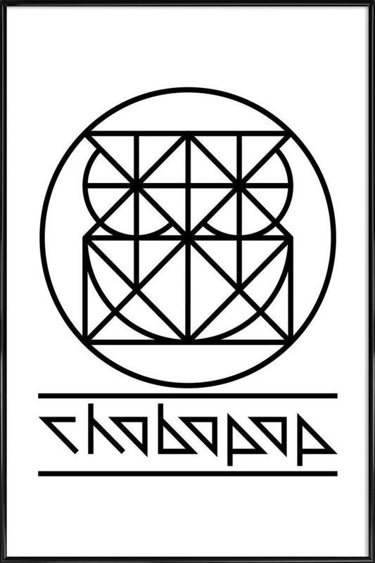 Owl Logo Framed Poster